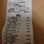 SEIMSに行ってきた~munejyuka日記-2011/11/6