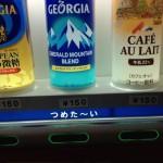 大阪人?…~munejyuka日記-2012/1/1