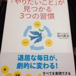 【本】本買ったねん~munejyuka日記-2012/2/3
