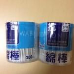 大创&赛瑞亚感到惊讶?我买了一个棉签〜munejyuka日记-2012/2/7