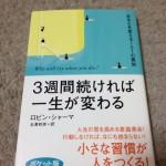 【本】本を買ったねん~munejyuka日記-2012/2/23