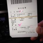岸和田市貝塚市クリーンセンターへポイしにいったねんPart2~munejyuka日記
