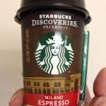 コンビニのスタバのコーヒーを飲んでみたねん