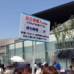 京都水族館に行ってきたねん〜munejyuka日記