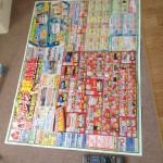 ヤマダ電機の新聞折り込みチラシが大きくてビックリ!!~munejyuka日記
