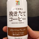 Diary ~ munejyuka Ninen bought a coffee original blend of freshly ground coffee can • Seven-Eleven