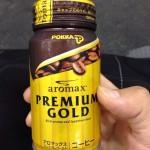 罐装咖啡•我购买了POKKA Aromax Premium Gold-munejyuka日记