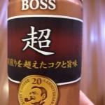 """缶コーヒー•BOSS""""超""""を買ってみたねん〜munejyuka日記"""