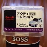サントリーコーヒーBOSSアウディコレクションをゲッチュウ〜munejyuka日記