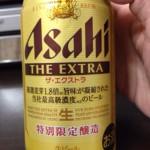 まずいわけないやろ!セブンアイ限定、アサヒビール•ザ•エクストラを買ってみたねん〜munejyuka日記