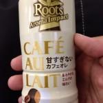 JTルーツのカフェオレ・甘すぎないカフェオレをしばく!〜munejyuka日記