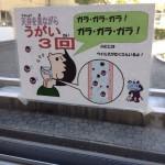 風邪の予防にコレはどお?〜munejyuka日誌