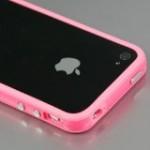 iPhone4Sモバイルデータ量その6