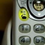 iPhone4Sのスリープボタンが機能しなくなったねん〜munejyuka日記