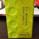 ペン立てを買ったねん〜munejyuka日記−20120309