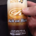 BOSS Rich on Richを買ってみたねん