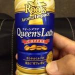 Rootsクイーンズラテコーヒーを飲んだねん〜munejyuka日記
