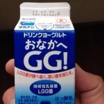 ドリンクヨーグルト、おなかへGGを飲んだねん!〜munejyuka日記