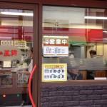 Iss Osaka Minami am letzten Tag des Jahres 2012! VOL.1-munejyuka Tagebuch