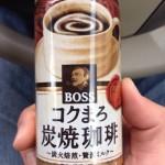 可以喝咖啡BOSS Kokumaro我喝木炭烤咖啡〜Munejyuka日记
