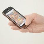 iPhone4Sモバイルデータ量その17~munejyuka日記