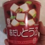 お味噌汁を買ってみたねん〜munejyuka日記