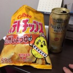 The Getchuu potato chips Kyushu soy sauce of Calbee's!