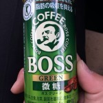 One cup of today! Ya Tokuho! The exposure to the GREEN Bito of canned coffee BOSS! ~ Munejyuka diary