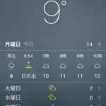 The weather in the morning today ... ~ munejyuka diary