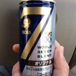 セブンイレブンでBOSS缶コーヒーのオリジナルっぽいのがあったのでしばく!~munejyuka日誌