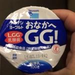 タカナシヨーグルトおなかへGGをしばく!