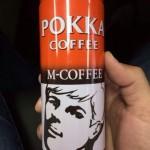 ポッカMコーヒーをしばく
