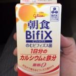 朝食BifiXのむビフィズス菌をしばく!