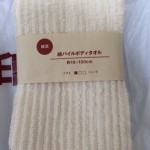 The Getchuu cotton pile body towel Muji's!