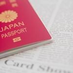 パスポートをゲッチュウするで!at大阪