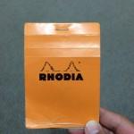 ロディアのメモ帳を使いきったで!