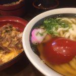うどん四国さんの昼のサービス定食をしばく!
