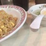 餃子の王将・JR六甲道店さんの焼きめし・大盛りをしばく!