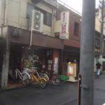 餃子の王将・出町店さんの焼きめし大盛りをしばく!