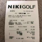 二木ゴルフさんでゴルフバッグのネームプレートを彫刻!
