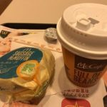 McDonald's Higashi Osaka Iwata store's sausage muffin combination is squeezed!