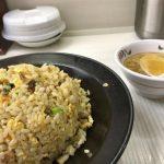 餃子の王将・心斎橋店さんの焼きめし大盛りをしばく!