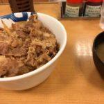 松屋・難波千日前店さんの牛めし大盛りをしばく!