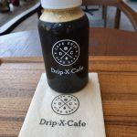 子どもの日やから、あえてね!Drip-X-Cafe 中之島フェスティバルプラザ店さんでアイスブリュードコーヒーをしばく!