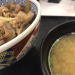 Die Exposition gegenüber dem Yoshinoya Nagahori Shop Vieh Donburinami und Miso-Suppe!