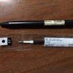 無印良品さんのゲルインキボールペンを購入!