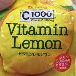 C1000ビタミンレモンゼリーを飲んでみた!
