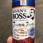 It was also in 7-Eleven! Canned coffee Sevens boss I bought the original!