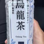 I bought Lawson select oolong tea!