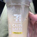 拿铁咖啡是最好的! 7-11的冷拿铁双层奶油!